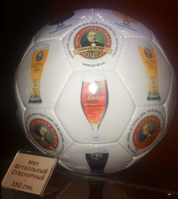 350 drivna gets you a John Hughes football at the pub bearing his name