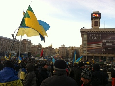 Independence Square, Kyiv, shortly after the result of parliament's vote of no confidence was announced