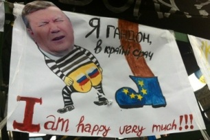 A rude message for Mr Yanukovych