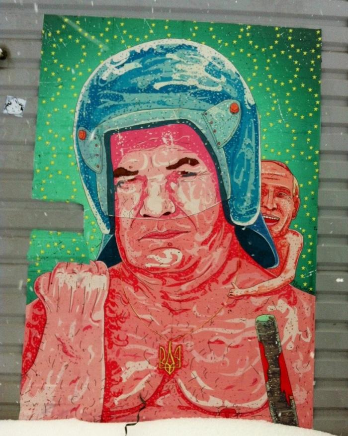 Euromaidan Ukraine revolution