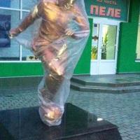 Pele Museum, Lugansk - Музей Пеле