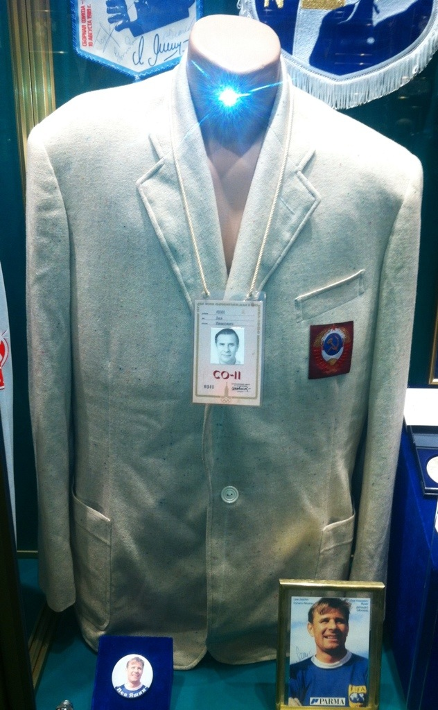 This is Lev Yashin's jacket from the 1956 Olympics when he was the USSR goalkeeper in the football tournament