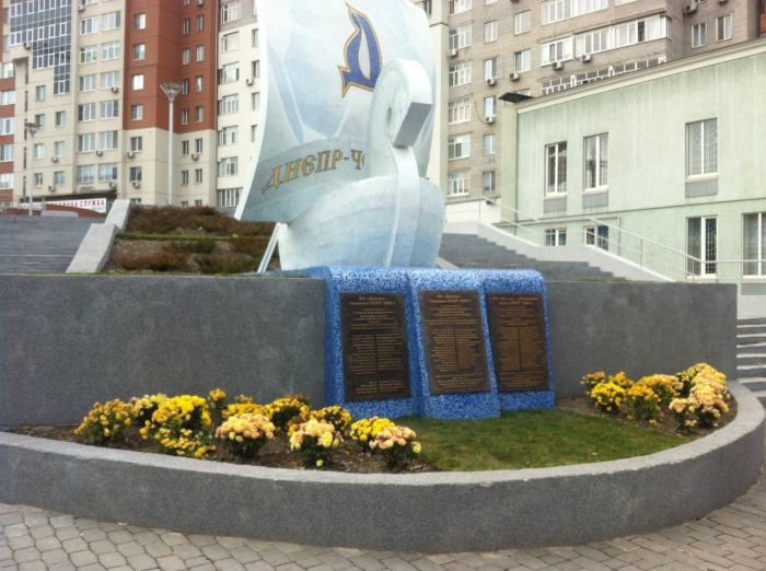 The recently-unveiled monument to the FC Dnipro successes of the 80s