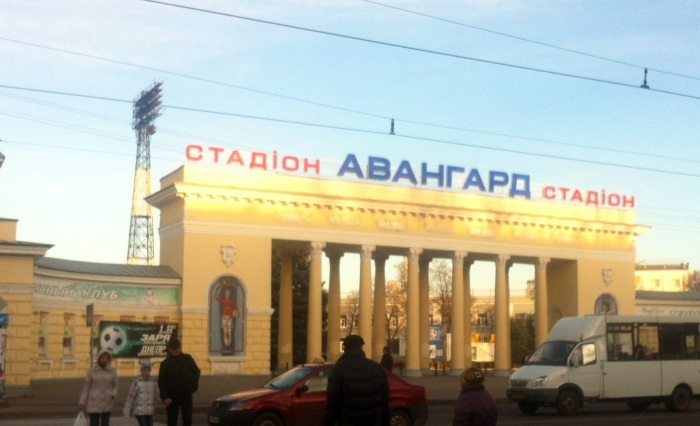 The Avangard Stadium in Lugansk