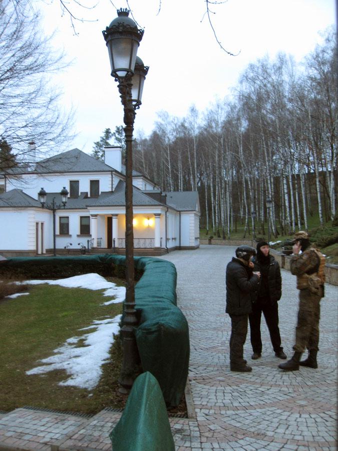 Yanukovych house