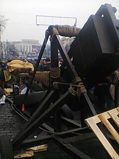Ukraine Euromaidan revolution