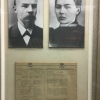 Ulyanovsk's Lenin museums